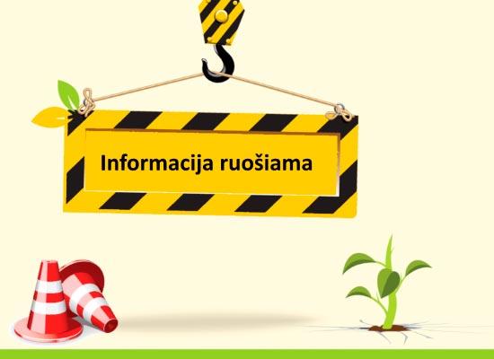 info_ruosiama